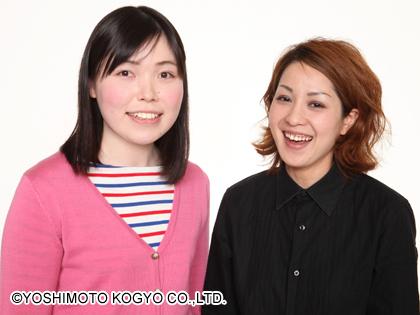 search.yoshimoto.co.jp