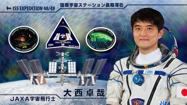 http://iss.jaxa.jp/astro/onishi/